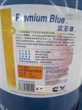 康明斯蓝至尊机油70506   15W-40/蓝至尊机油70506