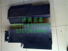 陕汽德龙3250空滤器支架DZ9114190930/DZ9114190930