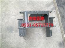 豪沃油滤器支架WG9725190053/WG9725190053