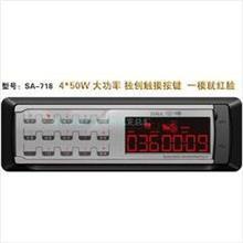 西玛718729插卡机汽车用品无损音乐收音机促销车载MP3播放器