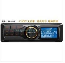 西玛518529卡机车载MP3播放器 插卡机 汽车mp3 u盘播放器