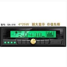 西玛301车载MP3播放器 插卡机 汽车mp3 u盘播放器正品