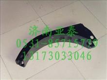 380圆形铝合金燃油箱支架AZ9112550220/AZ9112550220