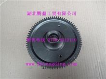 东风天龙配雷诺发动机高压油泵齿轮D5010222541/D5010222541