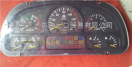 东风大力神驾驶室组合仪表fq38d1010-n900