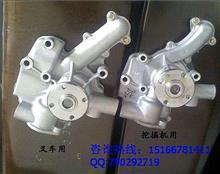 康明斯/洋马柴油机总经销-品种全价格低水泵4TNV88四配套缸床垫/A2300 4TNV88