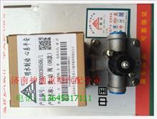 重汽豪沃08款继动阀WG9000360506/WG9000360506