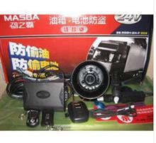 码之霸24V防盗器 中控锁 防偷油防偷电池 语音版 防盗器