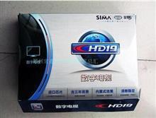 正品 西玛导航高清车载电视盒 电视接收器 CMMB 数字电视盒