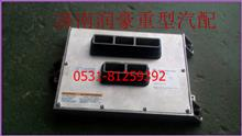 潍柴WP7客车专用天然气ECU电控单元 电脑板/612600190247