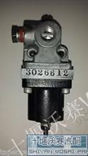 3026612雷竞技PT泵燃油关断阀组件 3026612