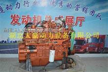 YC6J210N-40 玉柴发动机/YC6J210N-40