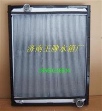 现代南骏汽车水箱散热器/1301001-YC6J210HPB