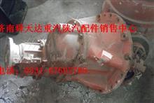 美驰桥中桥主减速器雷火电竞亚洲先驱/82810600