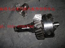 雷火电竞竞猜豪沃70矿轴间差速器雷火电竞亚洲先驱/AZ9970320115