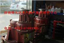 徐州美驰桥中桥主减速器雷火电竞亚洲先驱/82810600