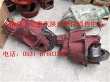 徐州美驰主减速器雷火电竞亚洲先驱/79800034