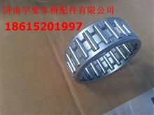 滚针轴承 K284027  1-99-934-013  WG99-934-013/1-99-934-013  WG99-934-013