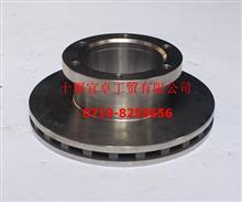 东风客车气压制动盘/YF35AD04F-01075