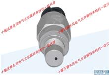 福田车速里程传感器 L0376020006A0/L0376020006A0
