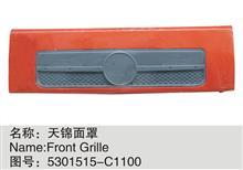 东风天锦前面罩焊接总成   东风天锦前面板总成/5301515-C1100