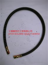 3405030-KJ100东风天锦汽车方向机进油高压油管/3405030-KJ100