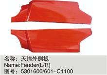 东风天锦左右前围外侧板总成-不带扰流板/5301600-C1100     5301601-C1100