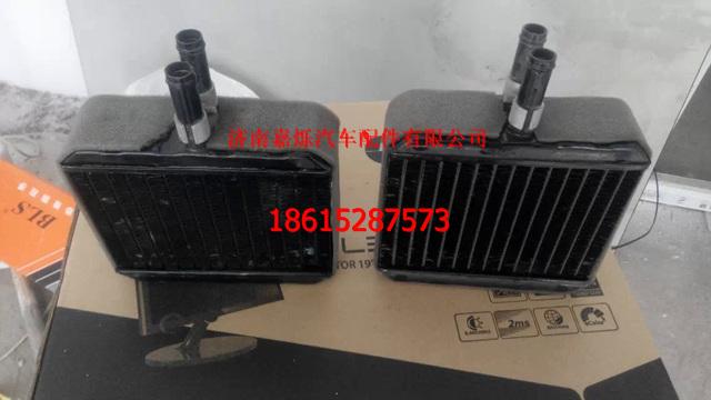 空滤器堵塞指示灯              wg9160360008              制动总阀