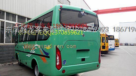 东风超龙客车直拉杆EQ6608EQ6608直拉杆高清图片