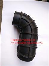 1109027-T0501东风天龙汽车空气滤清器进气管