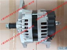 4936879  3972735工程机械QSB QSL QSM 发电机总成 4936879  3972735