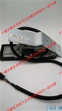 G2100-3823800C 玉柴电子油门踏板/G2100-3823800C