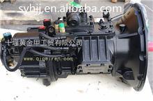 法士特8档箱变速箱8JS85E/8JS85E