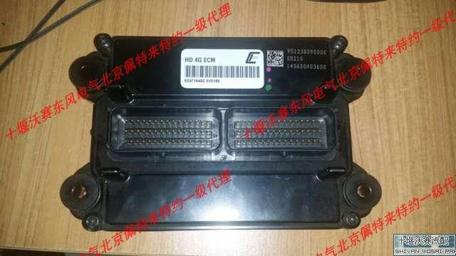 vg1238090006重汽天然气发动机ecm控制总成vg1238090006