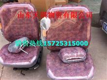 供应江淮格尔发带气囊座椅总成(厂家)/江淮格尔发带气囊座椅总成