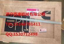 现货-康明斯LTA10涡轮增压器H2E涡轮增压器)/3803578 3531861/3531862