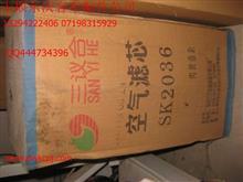 东风超龙客车配件空滤KW2036/KW2036