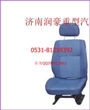 一汽青岛解放悍威V新大威J5 J6P J7驾驶室主副座椅11改装航空座椅/111111