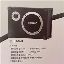 索图+6寸方低音炮