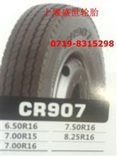 朝阳卡客车轮胎600R16--8.25R16/650R16--8.25R16