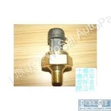 EBP传感器排气背压配合:福特powerstroke 97-03 7.3L/1850353c1