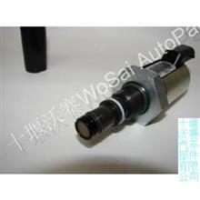 1842428c98汽车知识产权的注射压力调节器/1842428c98