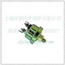 雷诺33626302机油压力传感器/33626302