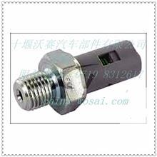 8200062452雷诺机油压力传感器/8200062452