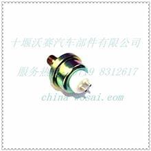 5010311026 雷诺 机油压力传感器/5010311026