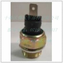 7910248333雷诺机油压力传感器/7910248333