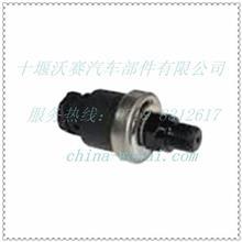 油压力传感器5010311242雷诺重型卡车配件/5010311242