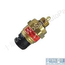 油压力传感器20796744沃尔沃卡车零件/20796744