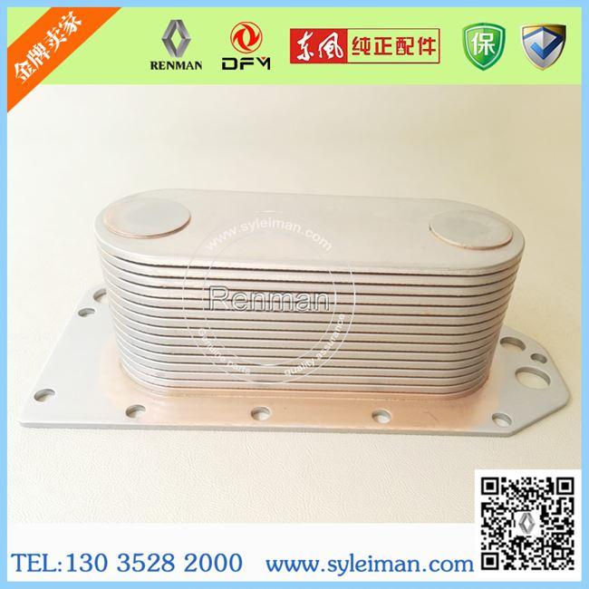 【5284362】   6L机油冷却器芯  康明斯发动机配件/C5284362