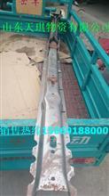 供应重汽豪沃A7右纵梁AZ9731513802(厂家)/AZ9731513802